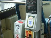 京都市バス ピタパ